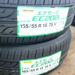 DUNLOP エナセーブ EC202L 165/55R15 75V